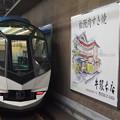 近鉄名古屋駅の写真0007