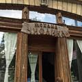 Photos: Bulgaria