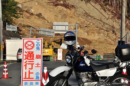 国道169号線・川上村通行止区間-1