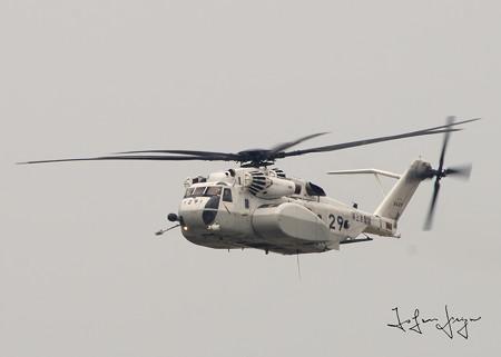 MH-53Eシードラゴン