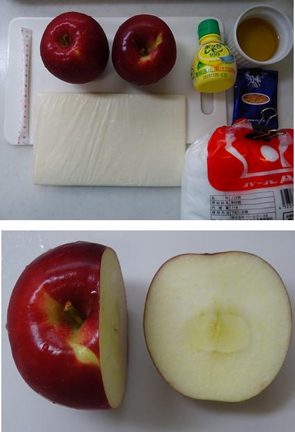 アップルパイ 材料
