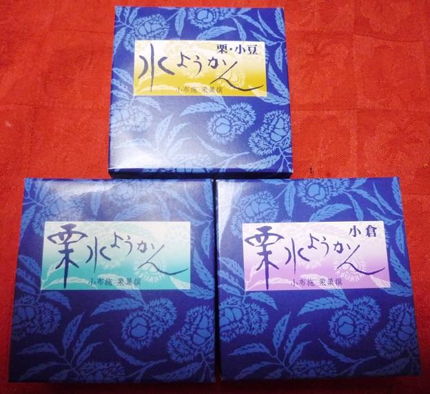 Photos: 水ようかん1