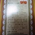 Photos: 清風堂3