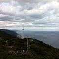 Photos: 室戸岬風車