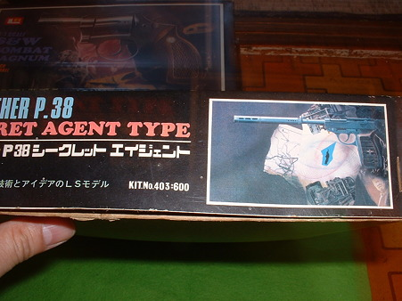 LS(エルエス)の ( 旧松尾社)初代「ワルサーP.38 シークレットエィジェント」 パッケージ側面より Doburok