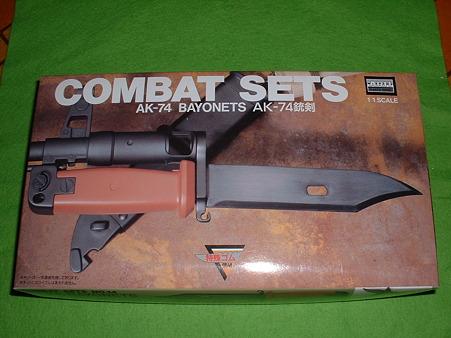 有井(アリイ 旧LS)「AK-74銃剣」 外箱Doburoku-TAO