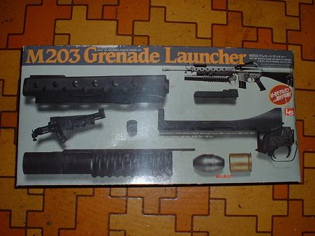 LS「M203 グレネード ランチャー」 (弾が飛ぶタイプ)外箱 Doburoku-TAO