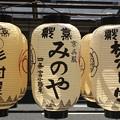 写真: 20150715-kyotogion2