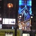 写真: 中野サンモール