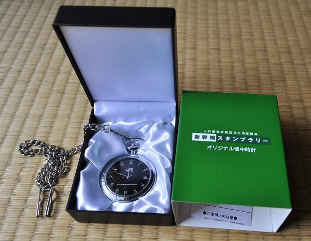 記念オリジナル懐中時計