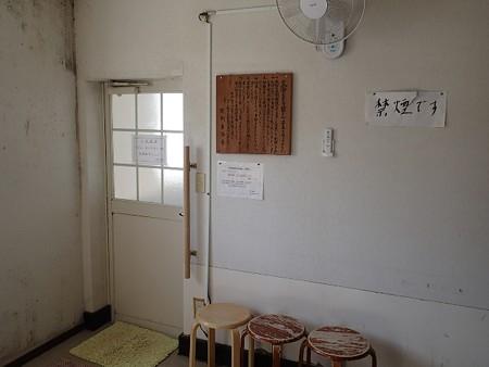 27 GW 秋田 別所温泉 8