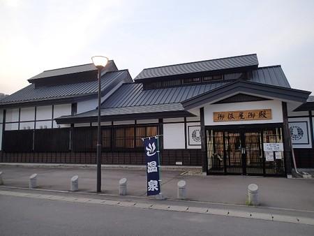 27 GW 青森 碇ヶ関道の駅 関の庄温泉 2
