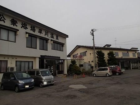 27 GW 青森 平川温泉 2