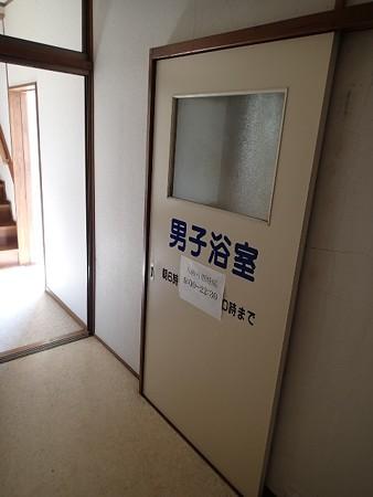 27 GW 秋田 十和田大湯温泉 いずみ荘 4