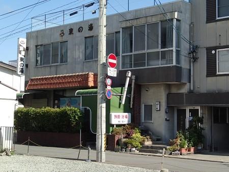 27 6 長野駅近くの銭湯