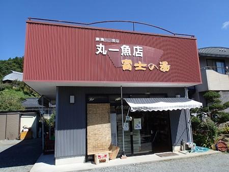 27 9 福島 5