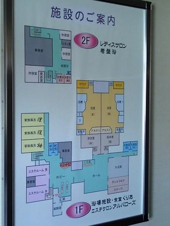 27 7 青森 鶴田 つるまい温泉 8