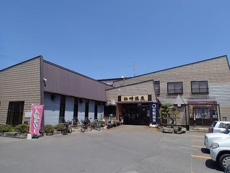 27 7 青森 平川 松崎温泉 1