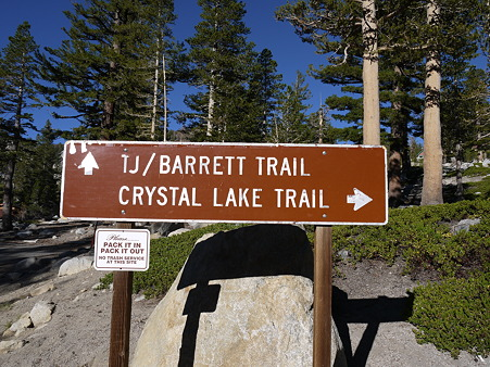 Crystal Lake Trail Head