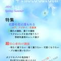Photos: P01