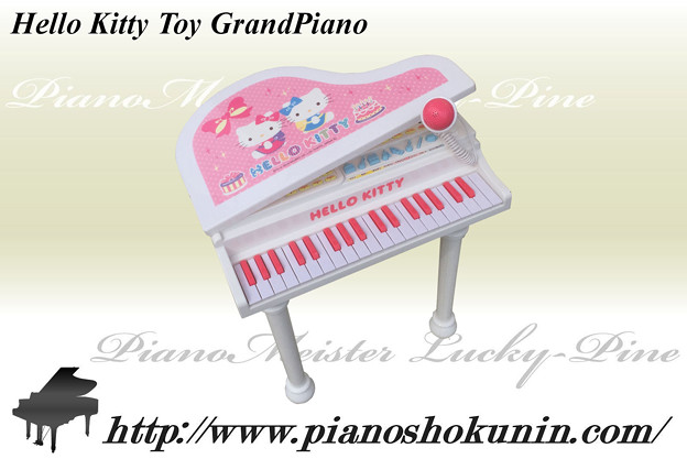 2015.06.21 Hallo Kitty GrandPiano