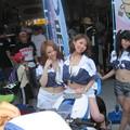Photos: IMG_9092