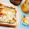 今日のブランチ納豆トーストとパイナップルディンブラティー