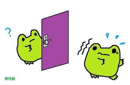 扉の向こうとこちら